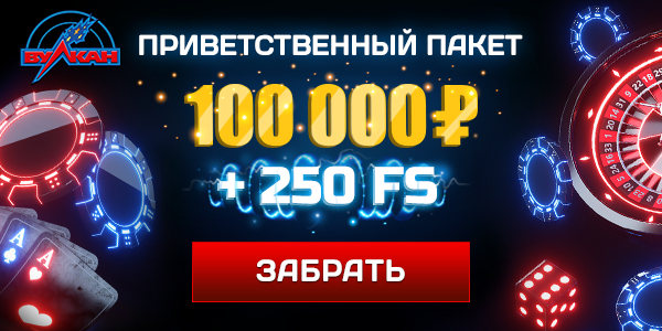 Игра русская рулетка с механизмом и игроком