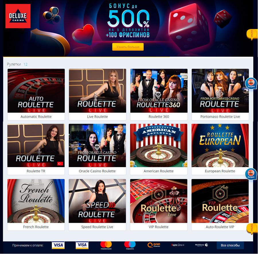 Казино на деньги телефон онлайн казино за деньги