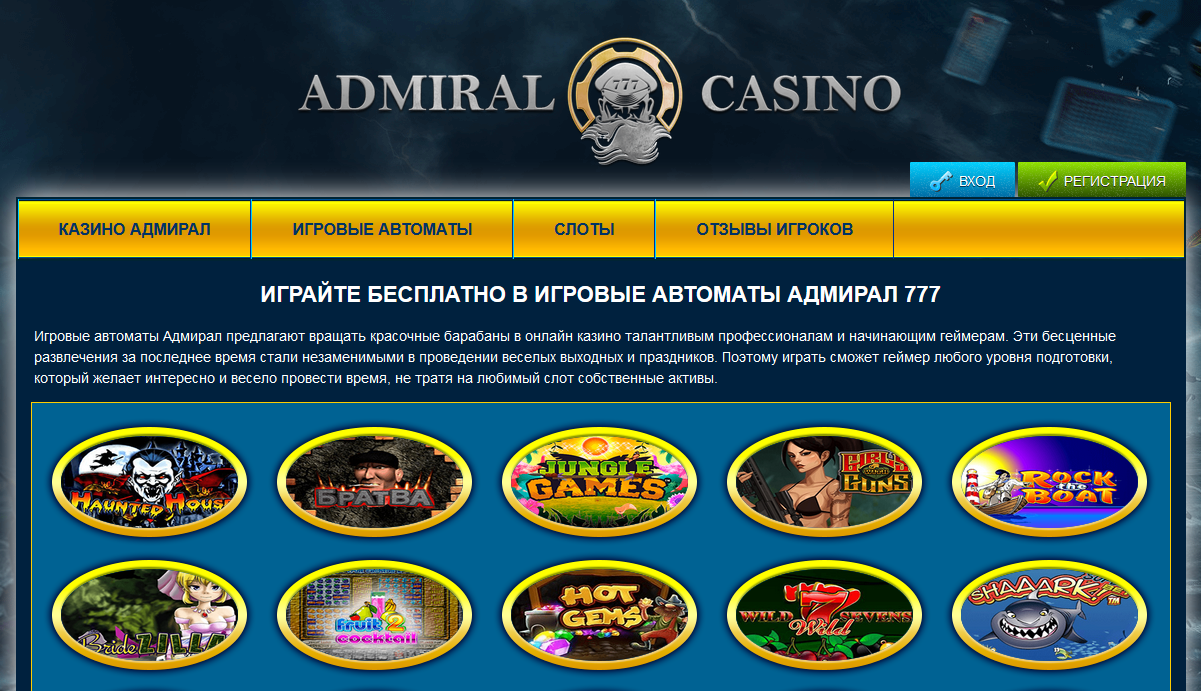 Golden games casino вход
