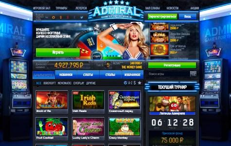 Укранське казино онлайн