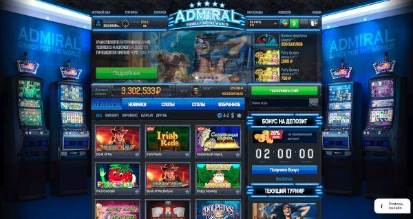 lavaslots игровые автоматы