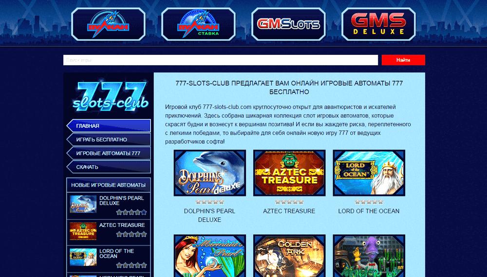 Остров сокровищ казино играть онлайн бесплатно получить бездепозитный бонус в казино онлайн