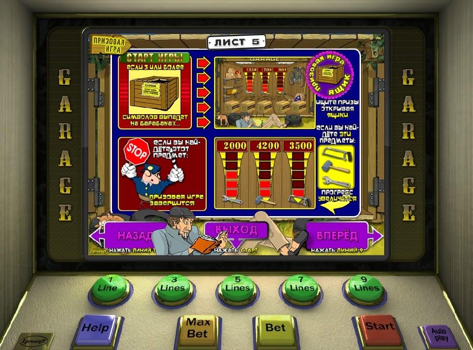 В онлайн казино игровые автоматы бесплатно демо игровые автоматы только алькатрас