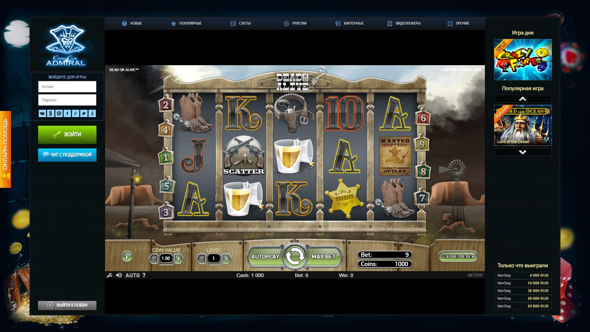 Оплата через смс игровые автоматы играть топ рейтинг игровых автоматов