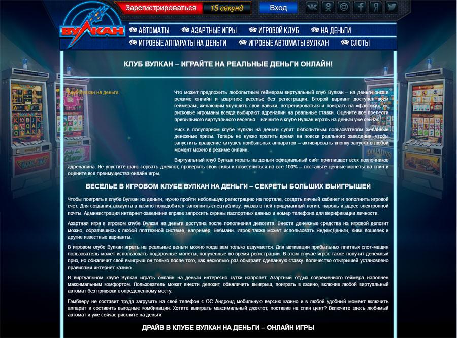 Игровые автоматы на деньги онлайн мобильная версия online casino highest bonus