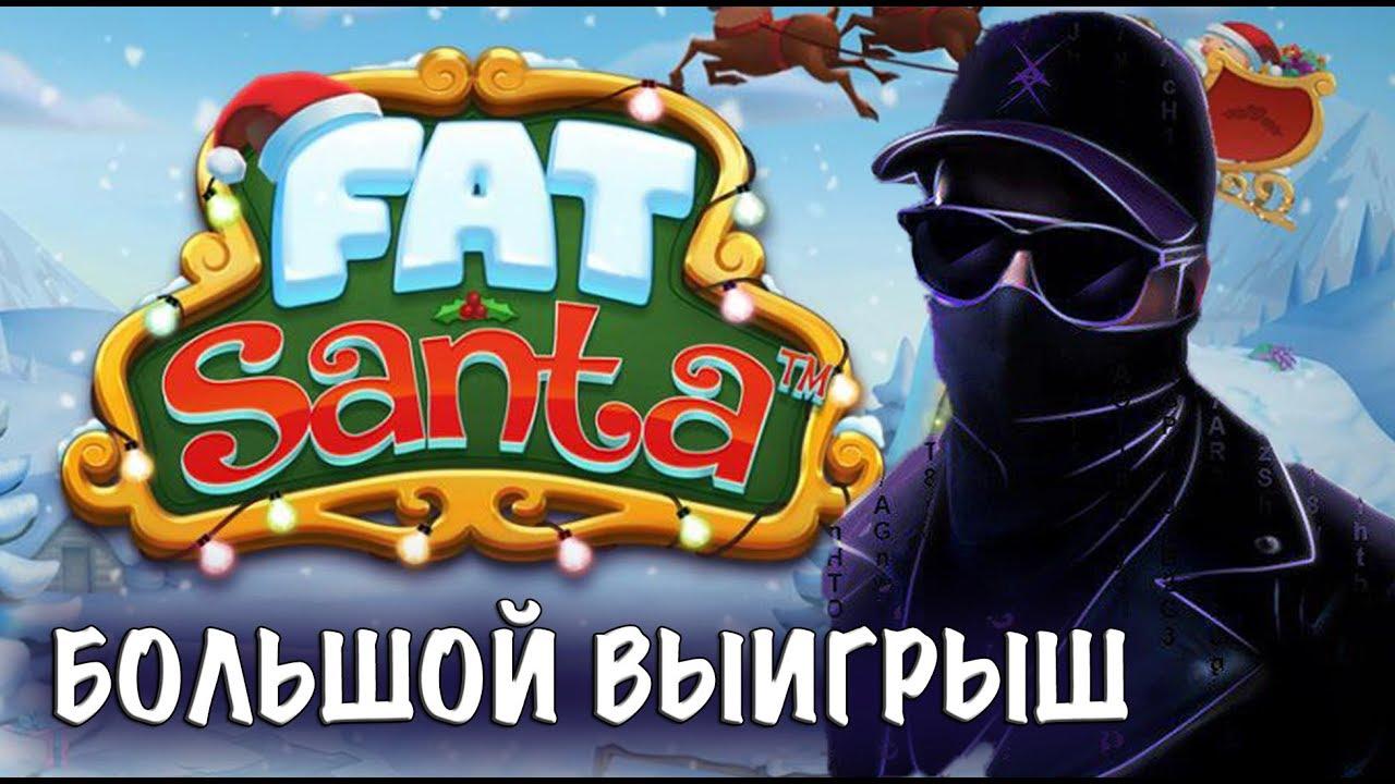 Симулятор игровые автоматы игроть бесплатно play free online casino slot machine games