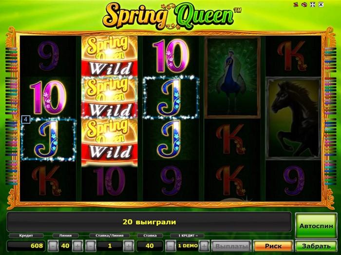 Игровые автоматы slizzering играть бесплатно бонус за регистрацию в казино без депозита вулкан