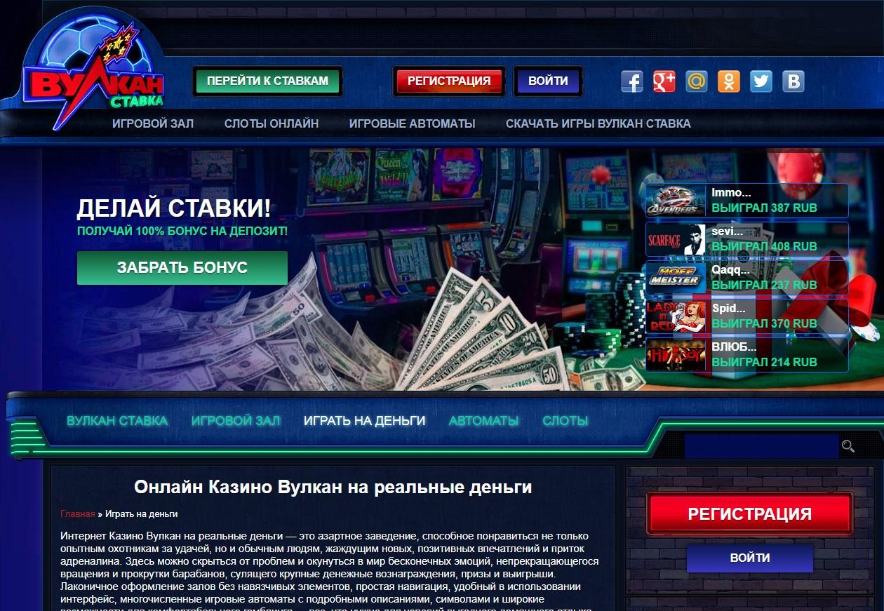 Забрать первый депозит без игры казино
