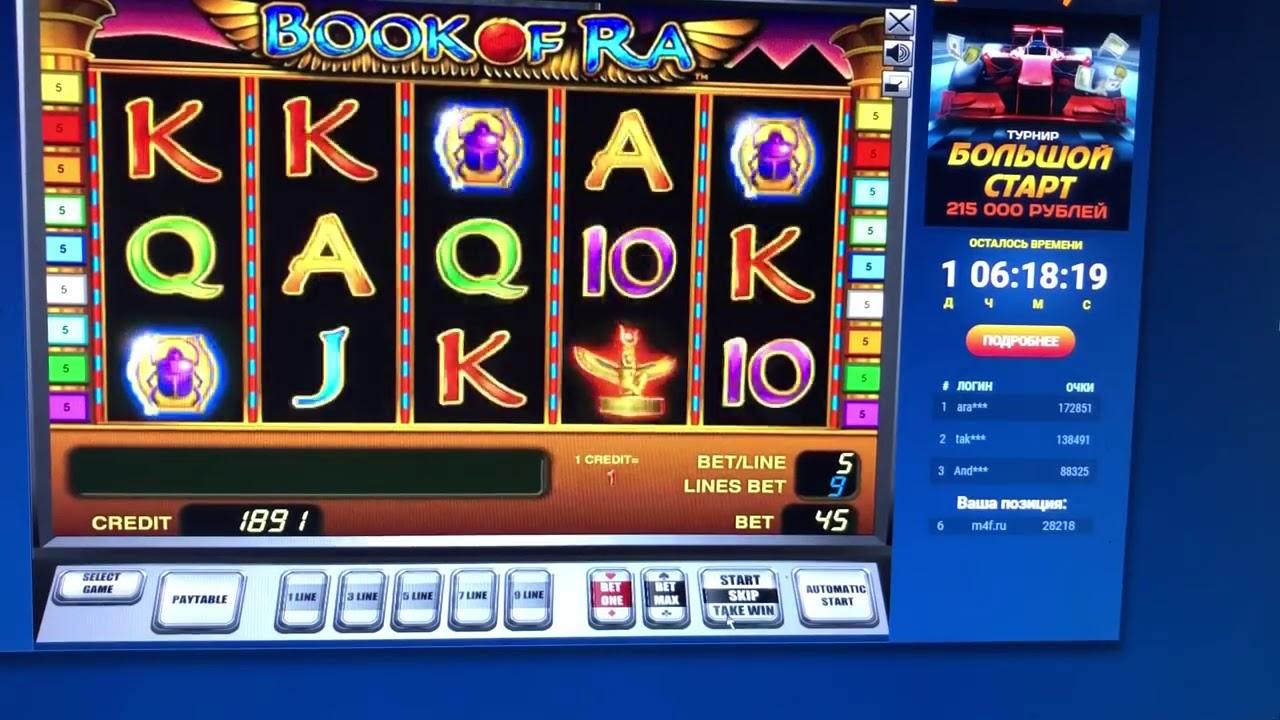 Оператор игровые автоматы гомель gaminator бесплатные игровые автоматы по 5000 рублей