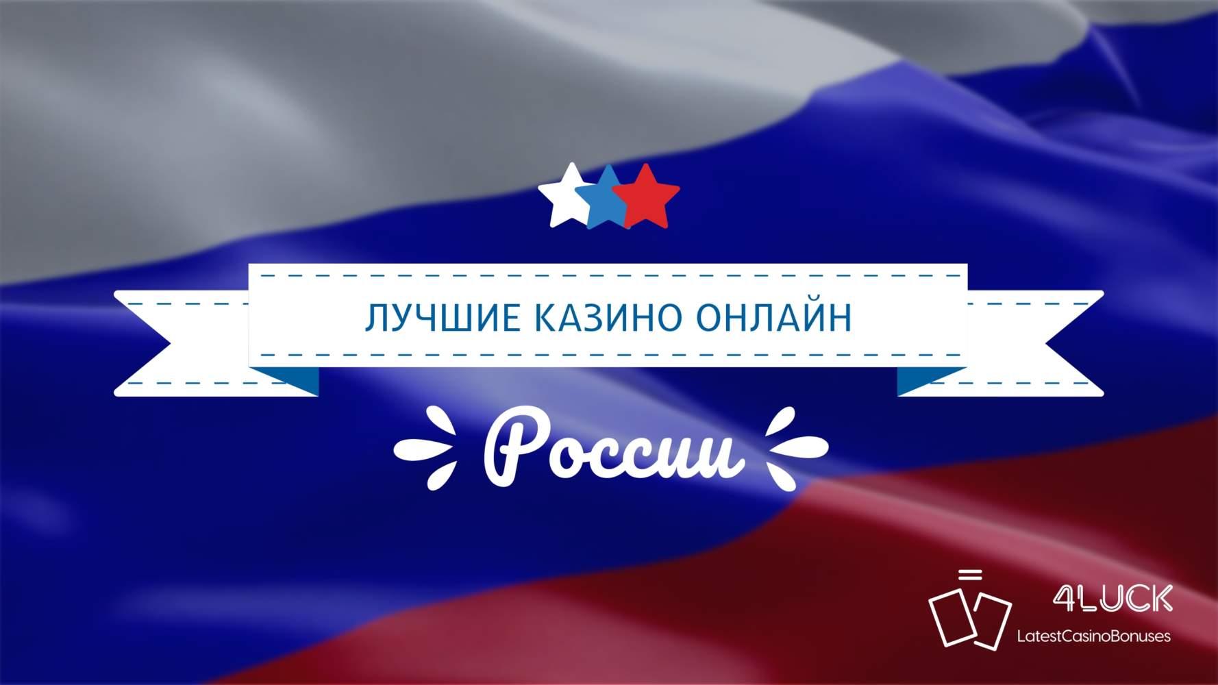 Рулетка онлайн на деньги в белоруссии