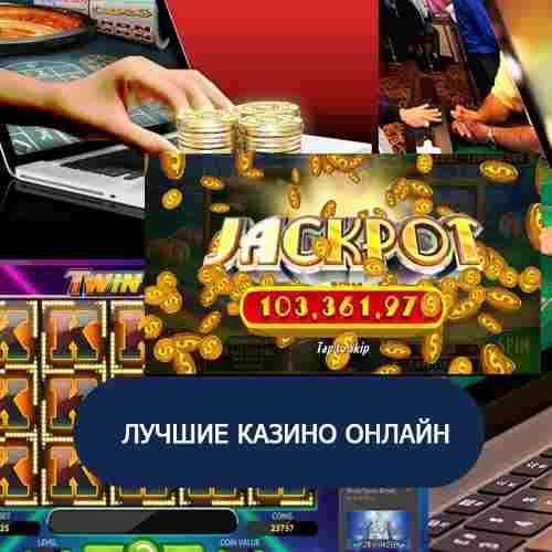 Игровые автоматы 3 д играть на что играть в карты пошлости