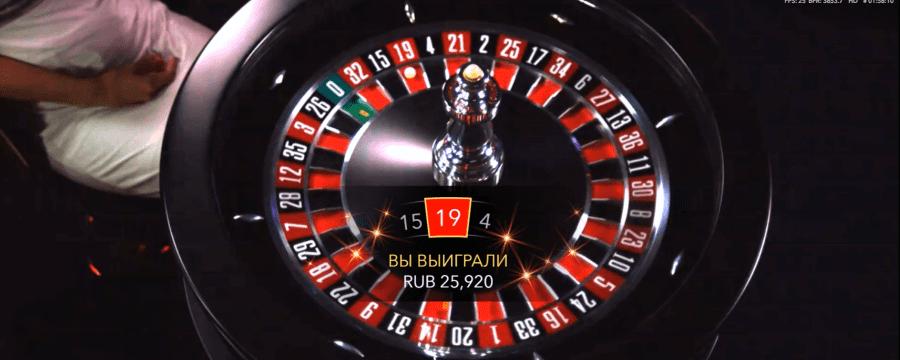 Официальный сайт казино nostrum