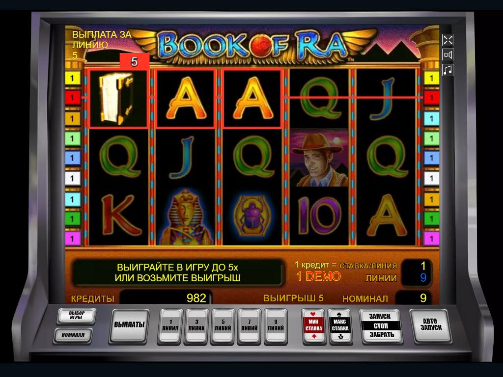 Видеочат рулетка онлайн бесплатно по всему миру играть бесплатно в игровые автоматы slotopride com