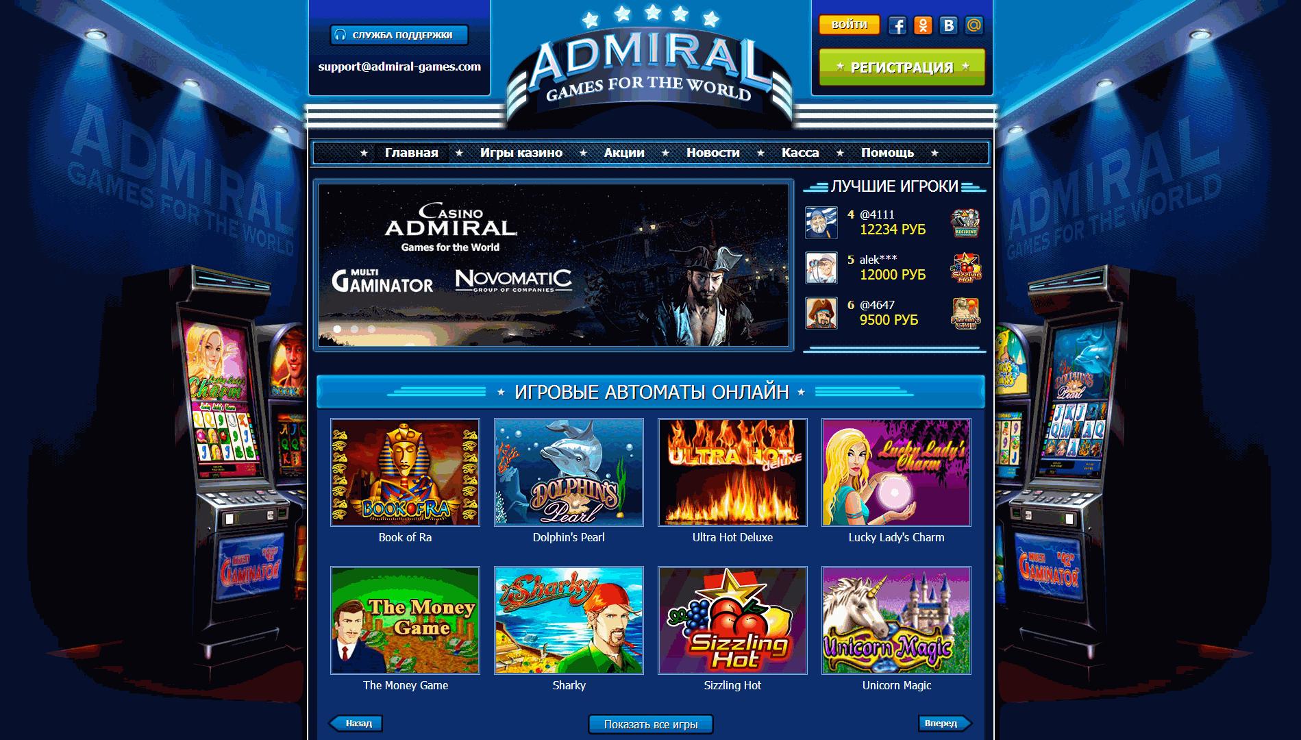 Играть игровые автоматы бесплатно прямо сейчас бесплатные игры для мобильного игровые автоматы