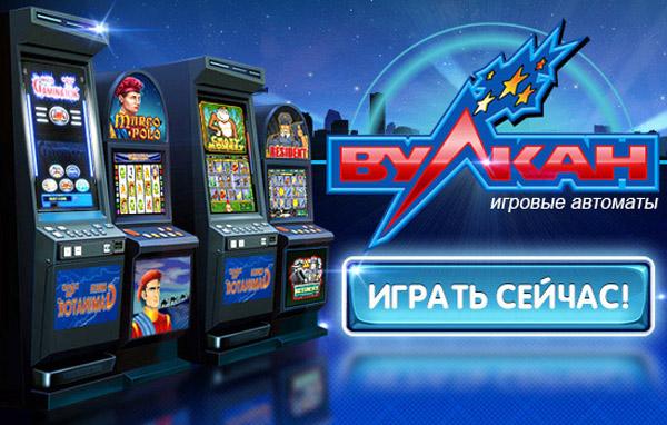 Паша игровые автоматы воронеж