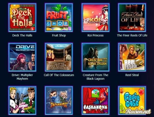 игровые автоматы скачать бесплатно бала