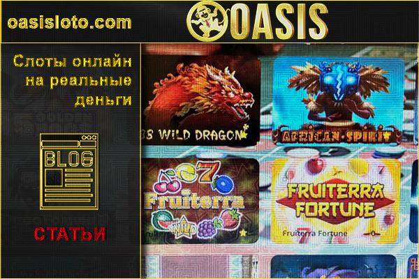 Как выиграть в рулетку в онлайн казино реальные советы