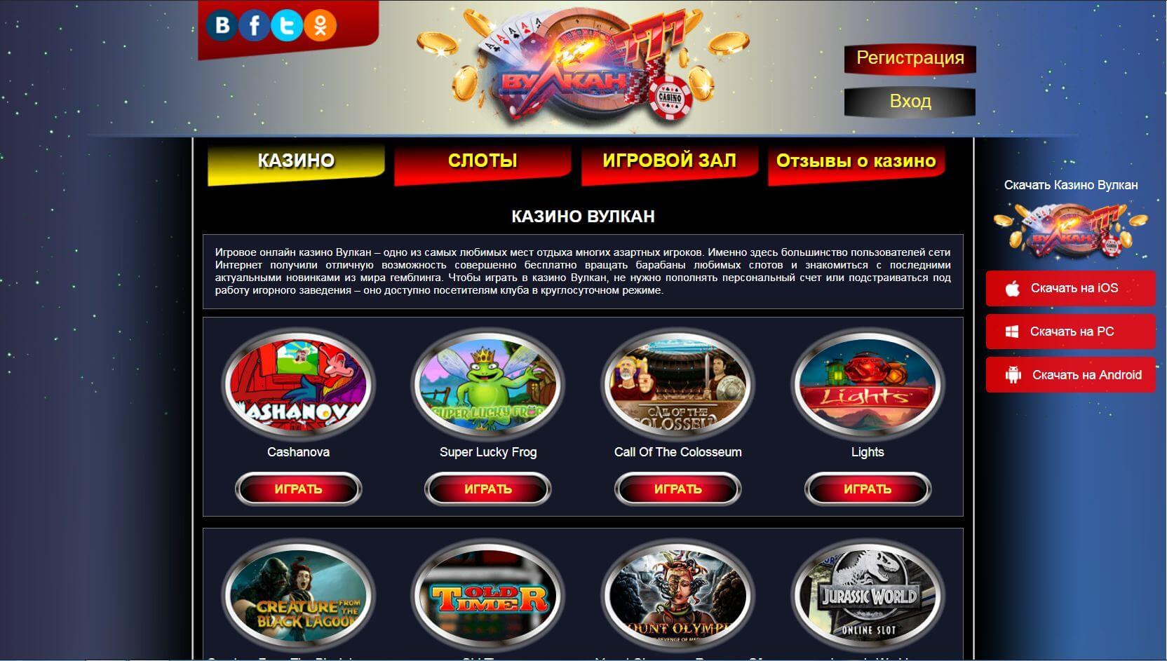 кинг конг игровые автоматы играть бесплатно