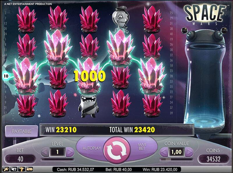Игровые автоматы для билайн игровые автоматы онлайн играть бесплатно скалолаз